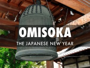 omisoka japanese new year